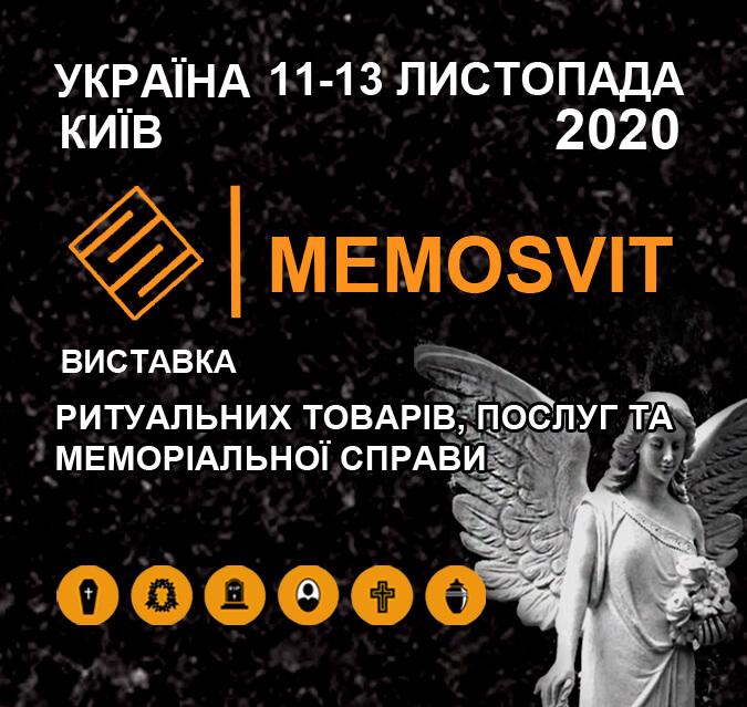 MEMOSVIT 2020