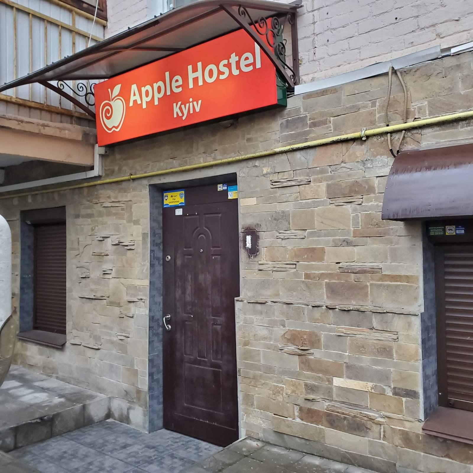 Apple Hostel Kyiv