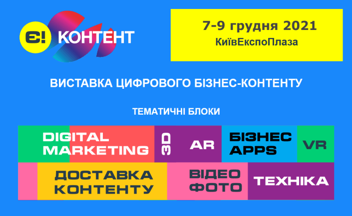 e_content